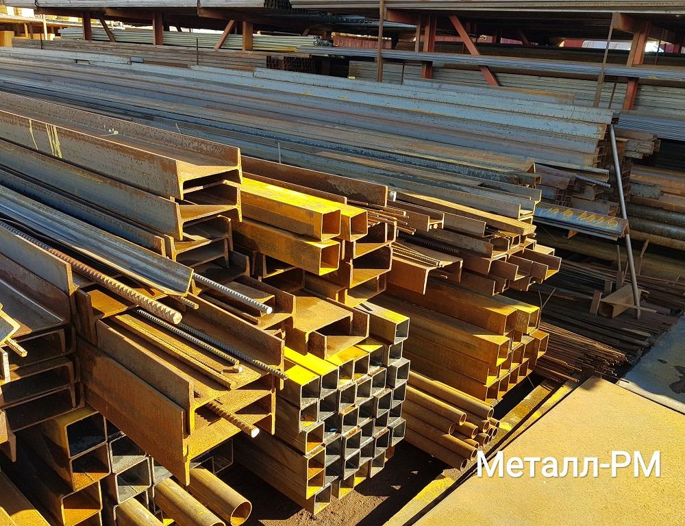 Лучшее качество металлопроката по выгодным ценам в Москве и Московской области!