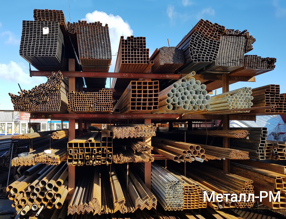 Огромный выбор продукции, металлопрокат в наличии на складе